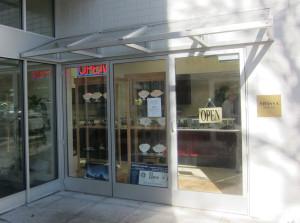Swissa storefront