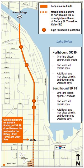 Aurora Lane Closures March 2015